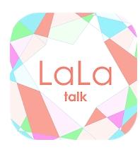 ララトーク(LaLa talk)