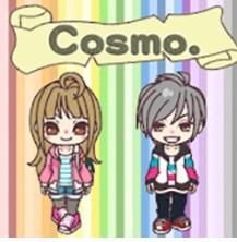 コスモ(COSMO)